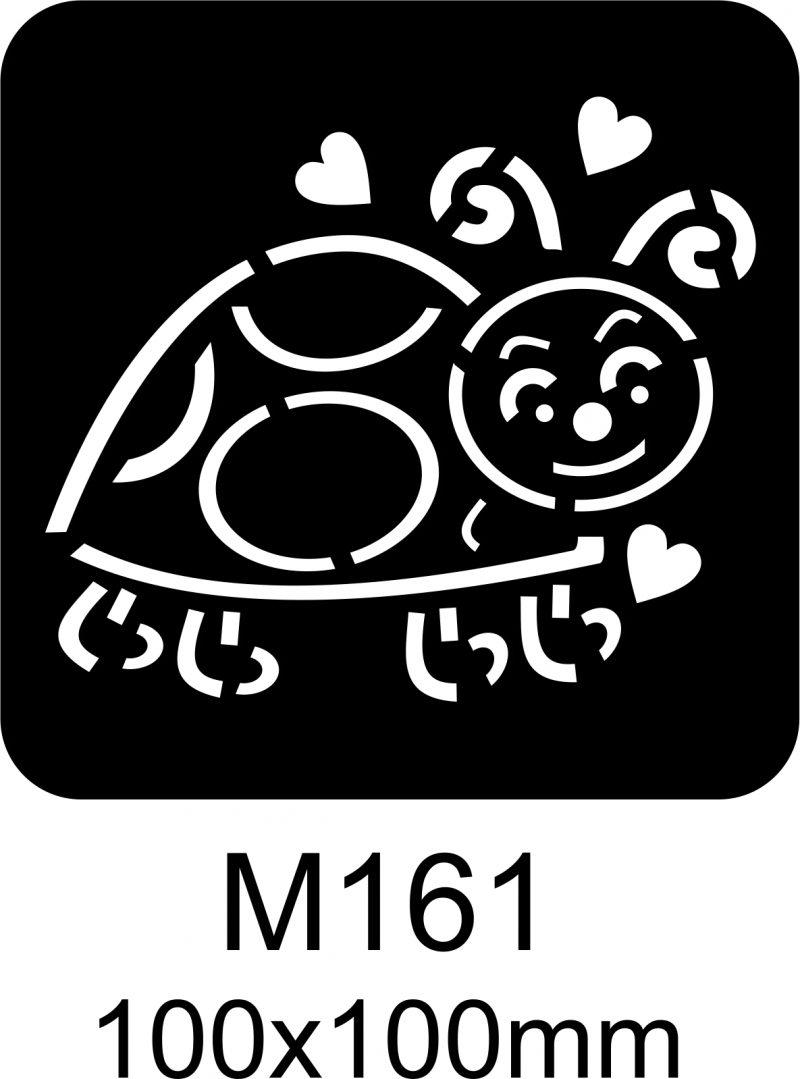 M161 – Stencil